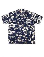 Island Chopper Boys Hawaiian Aloha Shirt X-Large Rust