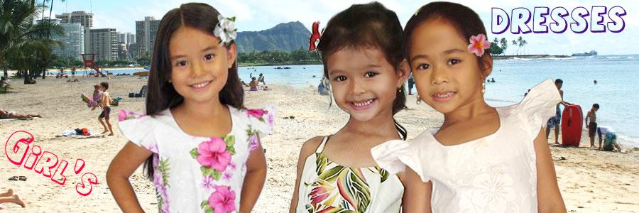 Girls Hawaiian Dresses - Muumu Dresses - Maxi Dresses