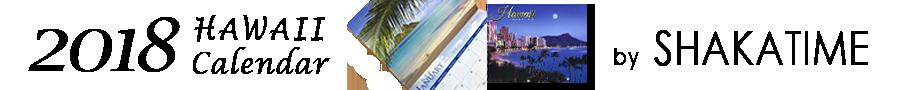 Free 2018 Hawaii Calendar