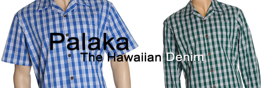 Palaka Shirts History of Hawaii